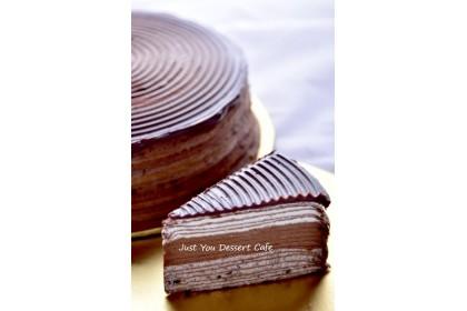 Chocolate Oreo Mille Crepe